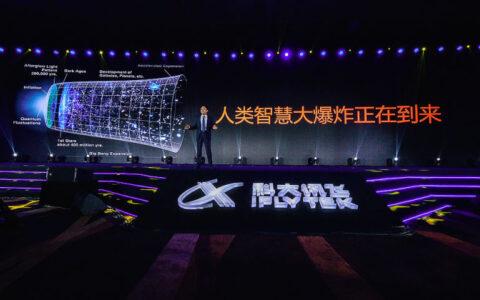科大讯飞陈涛:人工智能时代,基础行业应用是中国企业的机遇