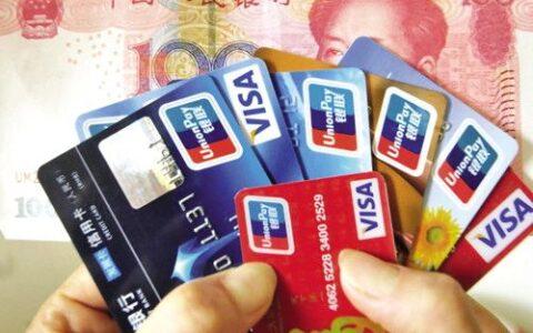 信用卡催收:催收员拿这三种持有信用卡的人没办法