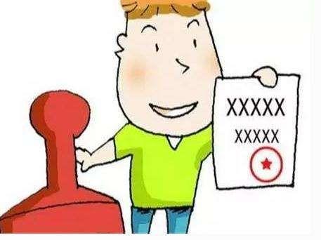 贷款买房须知:收入证明怎么开?不够怎么办?