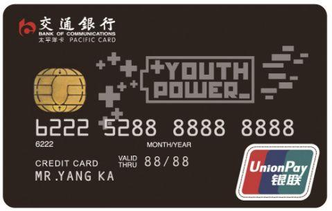 信用卡申请丨交通银行已经承包了超市联名信用卡