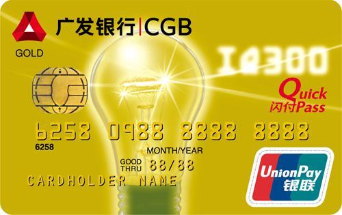 信用卡额度不够花?5个信用卡提额技巧请收好!