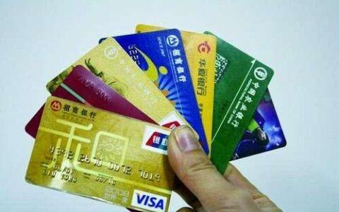 信用卡(Credit Card):推荐受欢迎又好用的信用卡