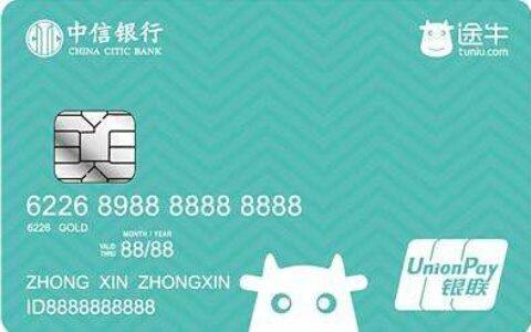 """中信信用卡中心正式发行大学生信用卡""""校园i卡"""""""