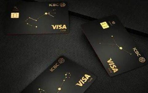 工行星座卡_工行宇宙星座卡优点_工行最好看的信用卡