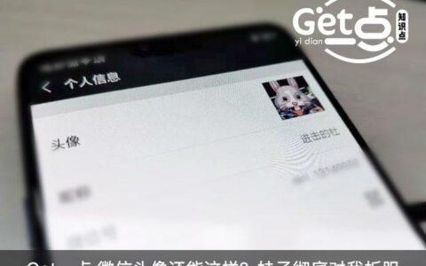 抠图神手:微信透明头像怎么做_微信透明头像制作教程