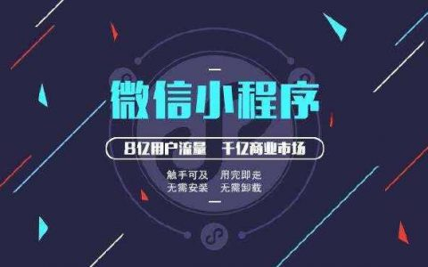 源码分享:高仿网易严选微信小程序商城源码