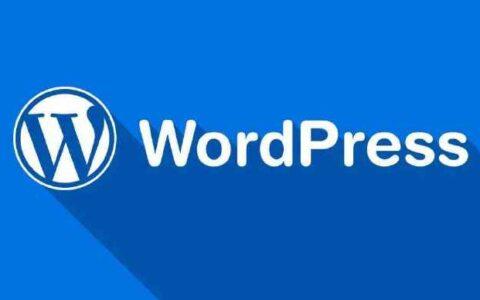 WordPress免费主题模板大全,好看的WP主题汇总
