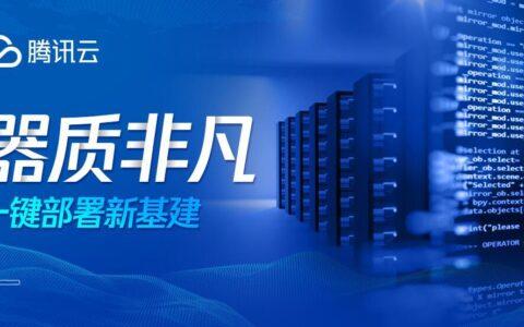 腾讯云服务器多少钱_腾讯云星星海SA2云服务器_1核2G首年99