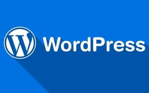 分享两个WordPress网站地图生成插件,Sitemap地图插件